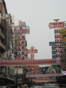 Chinatown - Chinesische Werbeplakate