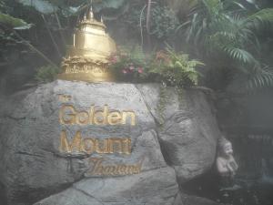 Eingangsbereich Golden Mount